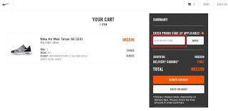 Nike Promo Code by Nike Free Shipping Code