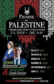 Greenfield Village Halloween Dinner by Dearborn Mi Promise For Palestine Fundraising Dinner W Mohammed