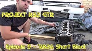 Project R32 GTR Episode 9 -