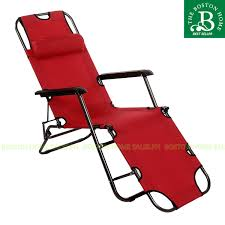 Boston Home Outdoor/Indoor Portable 2in1 Folding Chair Recliner ... Outdoor High Back Folding Chair With Headrest Set Of 2 Round Glass Seat Bpack W Padded Cup Holder Blue Alinium Folding Recliner Chair With Headrest Camping Beach Caravan Portable Lweight Camping Amazoncom Foldable Rocking Wheadrest Zero Gravity For Office Leather Chair Recliner Napping Pu Adjustable Outsunny Recliner Lounge Rocker Zerogravity Expressions Hammock Zd703wpt Black Wooden Make Up S104 Marchway Chairs The Original Makeup Artist By Cantoni
