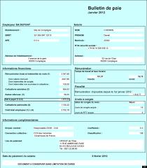 culture un nouveau design pour la fiche de paie w3sh