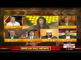 bureau express no power can shake national accountability bureau express experts