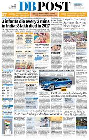 Today Online News Papers English NewsPaper Bhopal E Paper O DBPOST