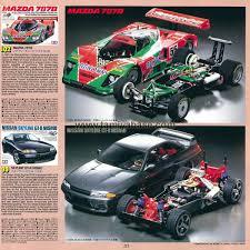 Tamiya Midnight Pumpkin Wheelbase by 1993 Tamiya Guide Book Database Tamiyabase Com