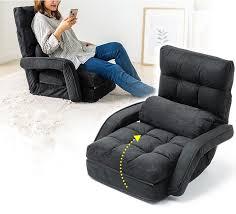 damedai klapp faul sofa boden stuhl einstellbar gaming liege