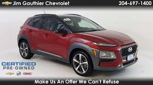 100 Pre Owned Trucks For Sale Jim Gauthier Chevrolet In Winnipeg Owned Cars And SUVs