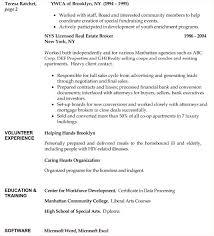 software team leader resume pdf sle of targeted resume usajobs resume template federal resume