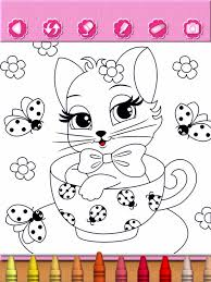 Cat Kitty Kitten Coloring Pages