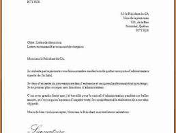 Lettre De Motivation Promotion Interne Lettres Modeles En Forestier Rhone Alpes Part 39