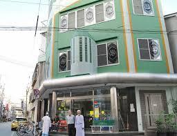 Osaka Travel Agency Offers Muslim Friendly Japan Tours