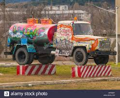 The Funny And Interesting Multicolored Painted Truck Stock Photo ...