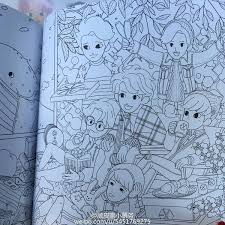 PRE ORDER EXO A DAY IN EXOPLANET Coloring BOOK 590