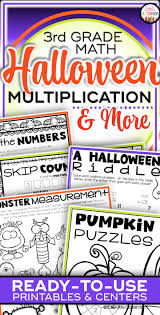 Halloween Multiplication Worksheets Grade 4 by 3rd Grade Halloween Math 3rd Grade Halloween Multiplication