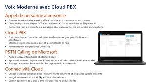 skype pour bureau skype et cloud pbx répondez aux besoins de communication de vos uti