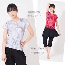 Two Points 10 Target Loopa V Neck Tee Yoga
