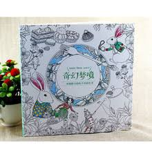 96 Pages Fantasy Dream Art Adults Coloring Books For Kids Graffiti Painting Magic Secret Garden Serie Colouring