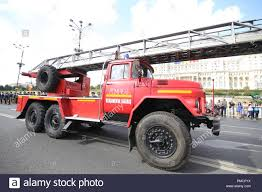 Bucharest, Romania - September 13, 2018: Vintage Firefighter Trucks ... Irving Fd The First To Deploy Blocker Trucks Nbc 5 Dallasfort Worth Fire Truck Sales Fdsas Afgr Trucks And Refighters With Uniforms Protective Helmet Solon Oh Official Website City Of Rochester Meets New Community Requirements A Custom Tomball Tx Whats Difference Between Engine Hawyville Firefighters Acquire Quint The Newtown Bee Smeal Apparatus Co