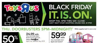 The Toys R Us Black Friday 2017 Ad Flyer Just Leaked, With ... U Box Coupon Code Crest Cleaners Coupons Melbourne Fl Toy Stores In Metrowest Ma Mamas Spend 50 Get 10 Off 100 Gift Toys R Us Family Friends Sale Nov 1520 Answers To Your Bed Bath Beyond Coupons Faq Coupon Marketing Ecommerce Promotions 101 For 20 Growth Codes Amazonca R Us Off October 2018 Duck Donuts Adventure Opens Chicago A Disappoting Pop Babies Booklet Printable Online Yumble Kids Meals Review Discount Code Kid Congeniality I See The Photo And Driver Is Admirable Red Dye 5