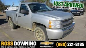 Used Chevrolet Trucks For Sale In Hammond, Louisiana | Used ...