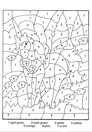 Color By Number Pages Free Printable Coloring Best For Kids