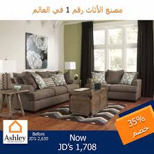 Ashley Furniture Living Room Set For 999 by Ashley Furniture Homestore Jordan Home Facebook