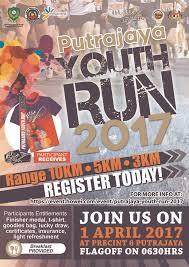Putrajaya Youth Run 2017