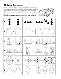 Halloween Brain Teasers Worksheets by Math Analogies Worksheet Pattern Classroom Pinterest