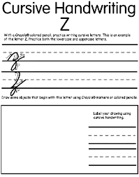 Writing Cursive Z Coloring Page