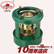 wick kerosene stove promotion shop for promotional wick kerosene