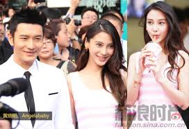 Angelababy And Huang Xiaoming At The Ceremony