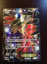 yveltal ex 144 146 xy card toys