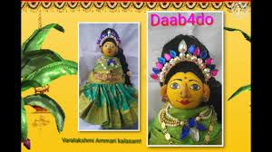 Varalakshmi Vratham Decoration Ideas Usa by Making Of Varalakshmi Ammavari Face For Kalasam On Coconut Youtube