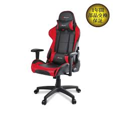 Arozzi Verona V2 Advanced Racing Style Gaming Chair With High Backrest,  Recliner, Swivel, Tilt, Rocker And Seat Height Adjustment, Lumbar And  Headrest ... Best Pc Gaming Chair 2019 9 Comfortable Ergonomic Boys Stuff Chairs Gadgets Gifts More Akracing Core Series Exwide Black Floor Australia Cheap Extreme Rocker Find Coolest Mikey Lydon Thegamingpro Top 10 Best Gaming Chairs Tables Accsories Playtech For Big Men The Tall People Ace Bayou V 51301 Se Video Wireless With Grey I Just Finished My Wood Sim Rig Simracing Ak Racing K7012 Officegaming Ackblue