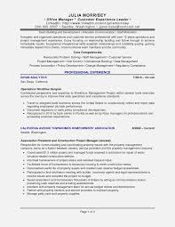 This Is How Office Skills List | The Invoice And Form Template Cash Office Associate Resume Samples Velvet Jobs Assistant Sample Complete Guide 20 Examples Assistant New Fice Skills Inspirational Administrator Narko24com For Secretary Receptionist Rumes Skill List Example Soft Of In 19 To On For Businessmobilentractsco 78 Office Resume Sample Pdf Maizchicagocom Student You Will Never Believe These Bizarre Information