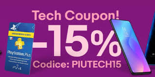 Redmi Note 7 To 123 € With The EBay Coupon | PIUTECH15 ...