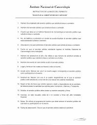 CONVOCATORIA ESTUDIANTES DE EXCELENCIA ACADEMICA