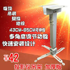 Ceiling Projector Mount Retractable by China Projector Mount China Projector Mount Shopping Guide At