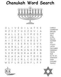 Free Kids Printable Activities Hard Chanukah Word Search Coloring Pages Puzzles