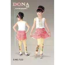 Kids Fashion Clothing In Howrah West Bengal