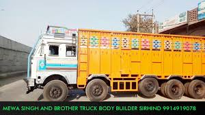 MEWA SINGH And Brother Truck Body Builder Sirhind 9914919078 - YouTube