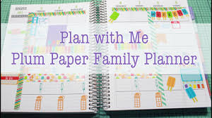 Passion Planner 2018 Coupon Code : Coupons For Little ... Plum Paper Addict Plumpaper Twitter My 2019 Planner Kayla Blogs Professional Postgrad Coupon Code Brazen And Ultimate Comparison Erin Condren Life Versus Condren Teacher Planner Coupon Code Codes Teacher Appreciation Sale Is Here 15 Off 25 Off Kmstickers Coupons Promo Discount How To Color Your For School Using Pens Promo 3 Things I Love About Every Planner Codes Review 82019