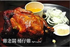 pat鑽e cuisine 市民大道居酒屋 雞老闆桶仔雞 手扒深夜美食揪壽星吃串燒送一整隻雞