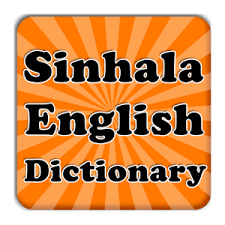 Mid On Deck Urban Dictionary by Sinhala English Dictionary Android Apps On Google Play