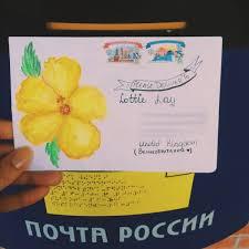Snail Mail How Does It Work Anastasia Medium