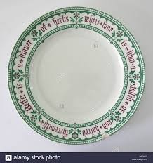 Minton Dinner Plate With Gothic Moto Border Designed By A.W.N. ... Hordeum Jubatum Foxtail Barley Squirrel Tail Perennial Grass Seed Grass Awn Between Toes Dogs Paw Cavalier King Charles Spaniel Eezi Awn Stealth Youtube Awnoffshorerettungsinsel Karmic Gnome Panel Awn By Nossile On Deviantart Turtle Gnstig Kaufen Awnde Awnfamily Serie Install Nvidia Video Drivers And Fedora 9 Eeziawn The Layne Studio 3 New Desktop Stern Data Solutions
