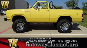 100 1975 Dodge Truck Ramcharger 501DFW Gateway Classic Cars Of Dallas YouTube