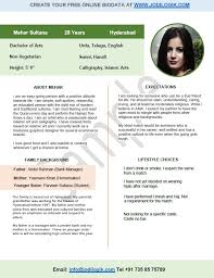 Marriage Biodata Format For Muslim Girl