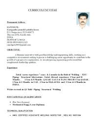 Qc Resume Format For Quality Control Objective Engineer Inspirational Inspector Sample Co Technician Imagine Samples Tip