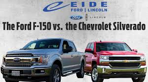100 Ford Trucks Vs Chevy Trucks F150 Vs Silverado Eide Lincoln