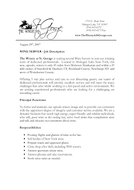 server duties for resume resume cover letter template